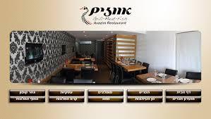 מסעדות בשר תל אביב