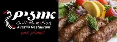 מסעדה בשרית תל אביב